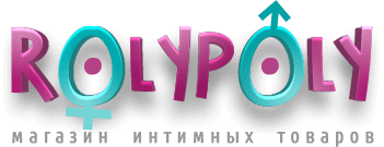 Сексшоп RolyPoly.by